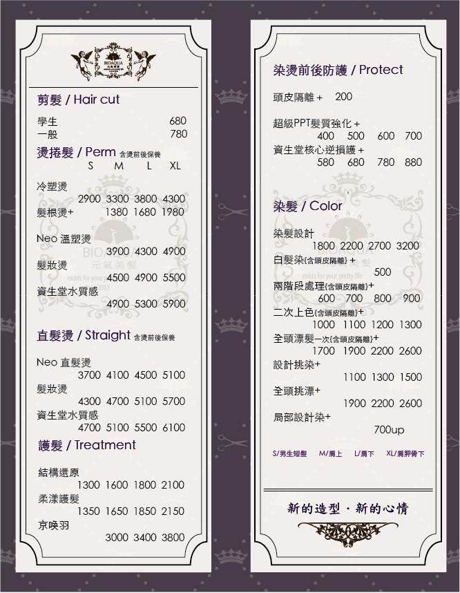 menu202105web-01
