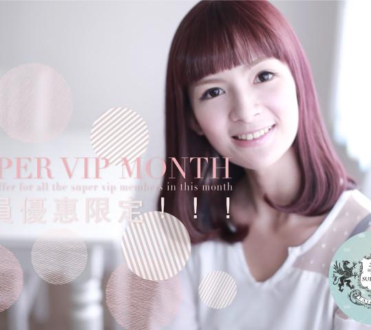 VIP限定!春天的頭髮療護優惠 展開中!!