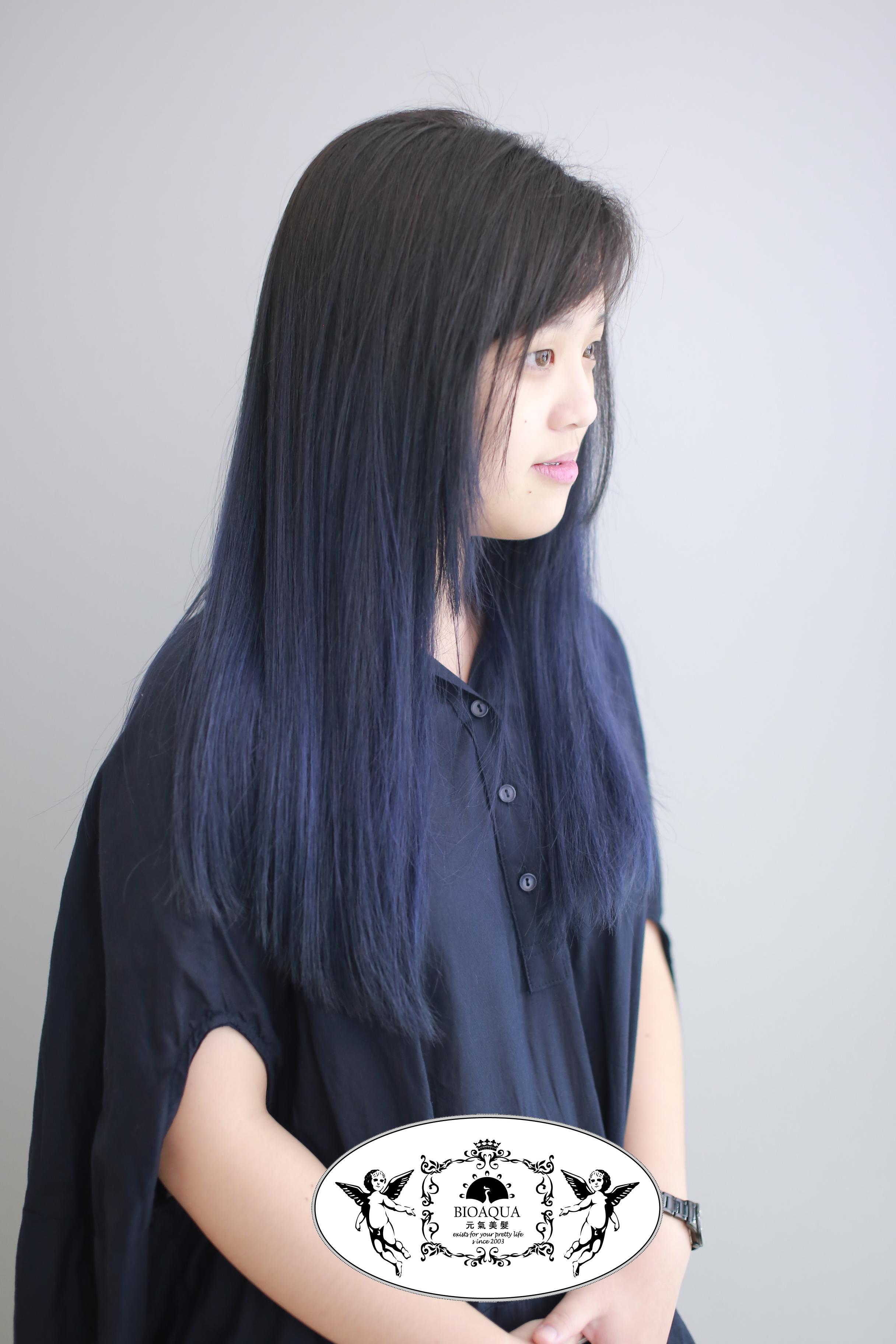 深藍色漸層染