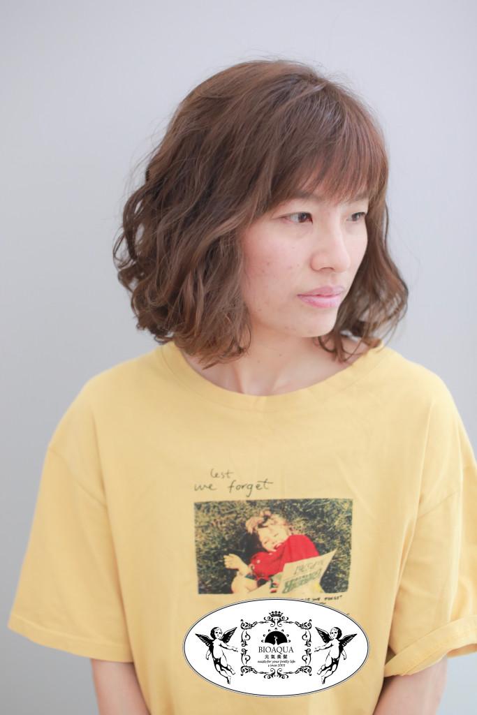 慵懶BOB捲髮 台中燙髮推薦 - 台中西區髮廊 元氣美髮