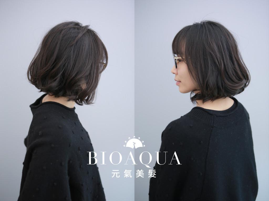 BOB捲 5種經典短髮&中短髮造型 推薦給妳! - 台中髮廊 元氣美髮