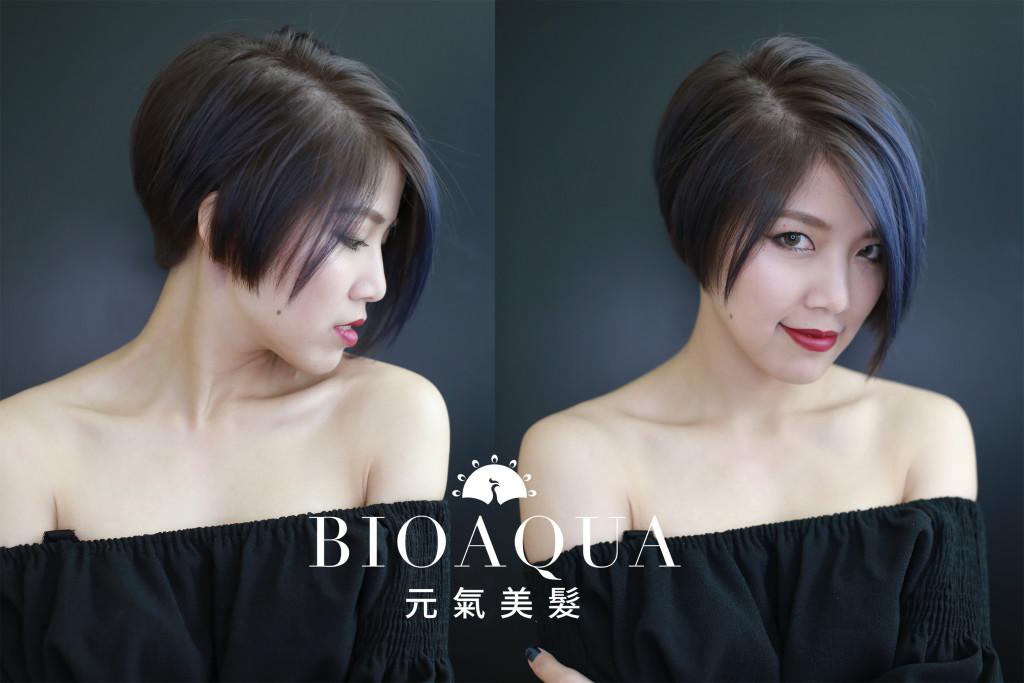 個性短髮+設計染 5種經典短髮&中短髮造型 推薦給妳! - 台中髮廊 元氣美髮