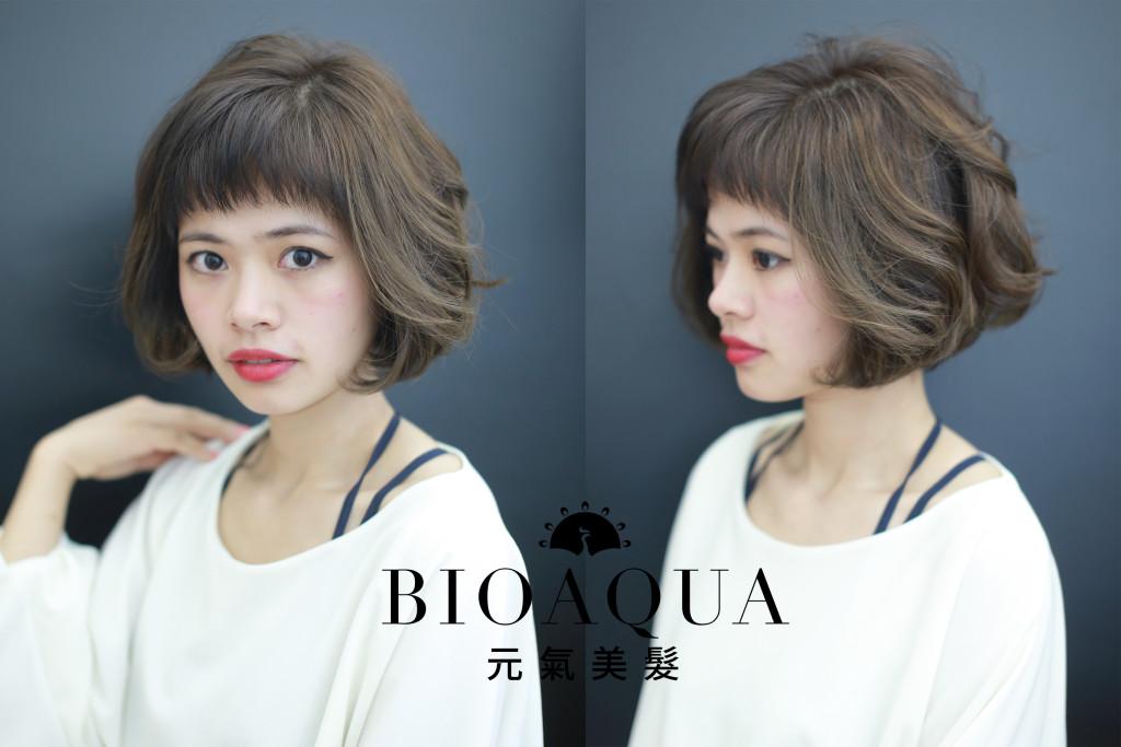 挑染+短瀏海BOB捲 5種經典短髮&中短髮造型 推薦給妳! - 台中髮廊 元氣美髮
