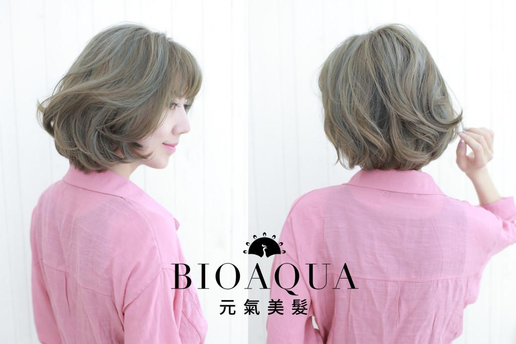 歐美挑染+奶茶色 5種經典短髮&中短髮造型 推薦給妳! - 台中髮廊 元氣美髮