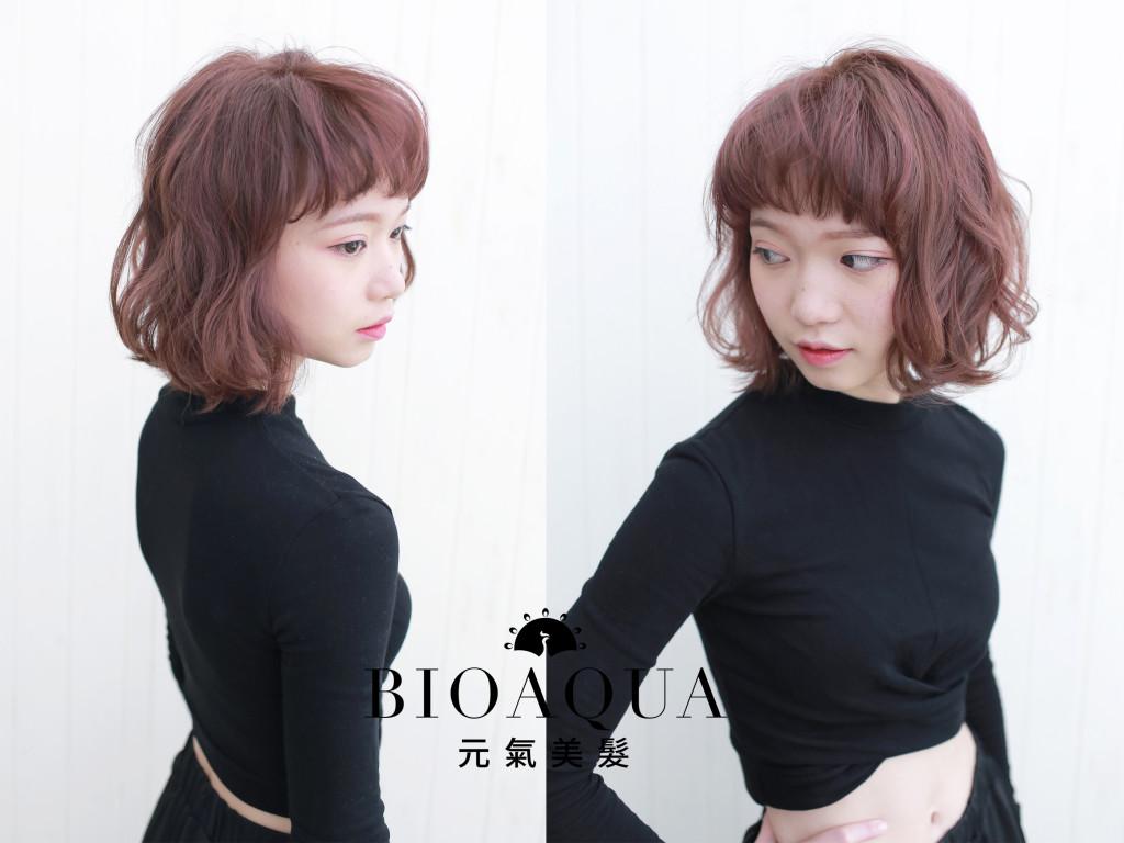 霧感粉紅咖啡色 5種經典短髮&中短髮造型 推薦給妳! - 台中髮廊 元氣美髮