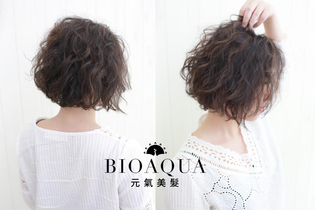 蓬蓬泡麵捲 5種經典短髮&中短髮造型 推薦給妳! - 台中髮廊 元氣美髮