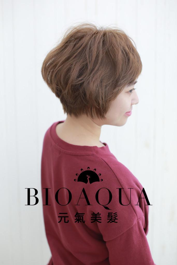 俏麗短髮 摩卡髮色+蓬鬆電棒捲髮 - 台中髮廊 bioaqua元氣美髮