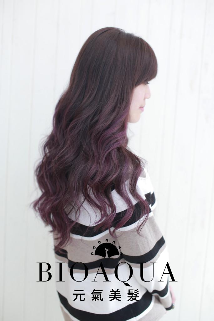 霧感粉紫色挑染 台中染髮推薦 - 台中髮廊 bioaqua元氣美髮