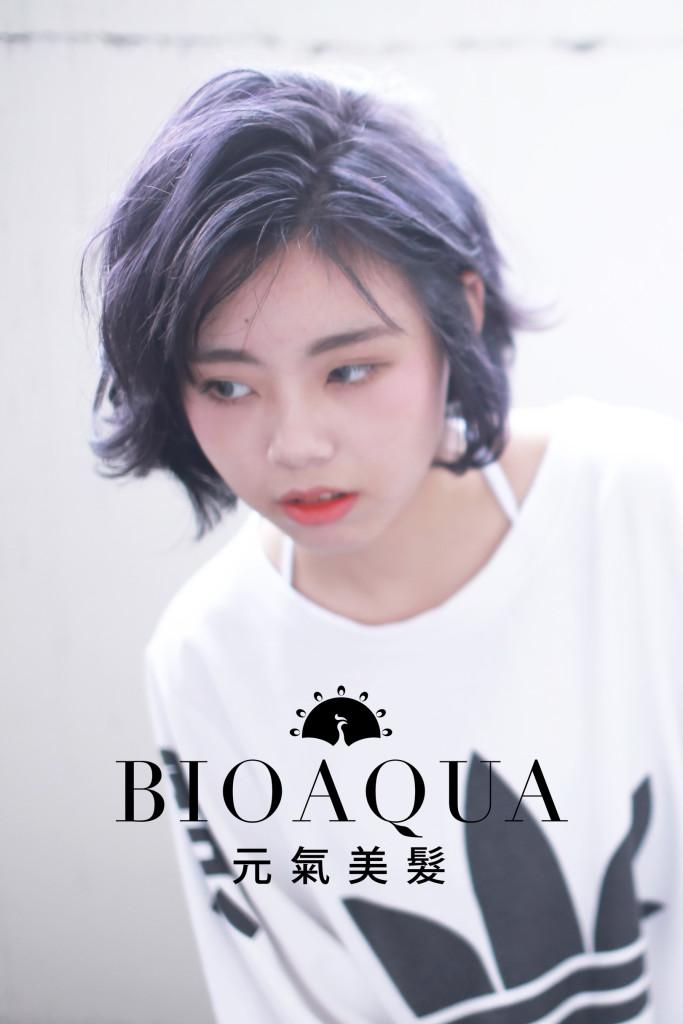 霧感深灰紫色 個性中短髮 台中剪髮染髮推薦 - 台中髮廊 元氣美髮