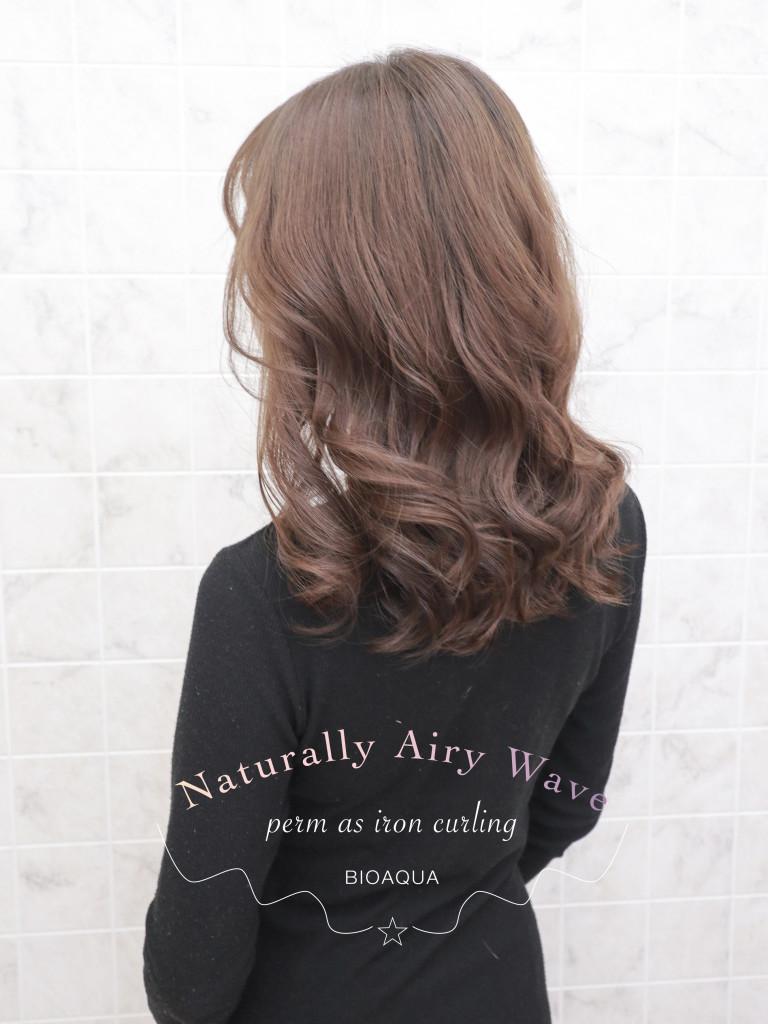 手繞燙電棒捲 by資生堂水質感 - 台中髮廊 剪髮燙捲髮推薦 元氣美髮