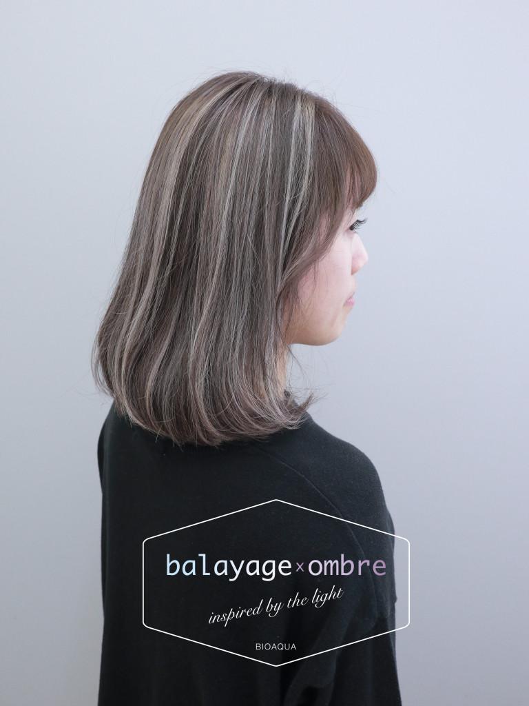 深灰棕色+奶茶灰色手刷線條染 - 台中髮廊 歐美染髮推薦 元氣美髮