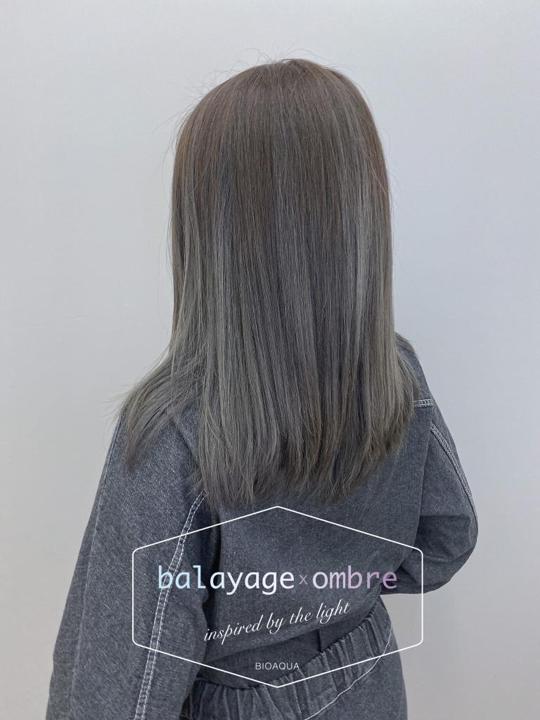 深灰&灰棕色漸層設計 - 台中髮廊 歐美手刷染推薦 元氣美髮
