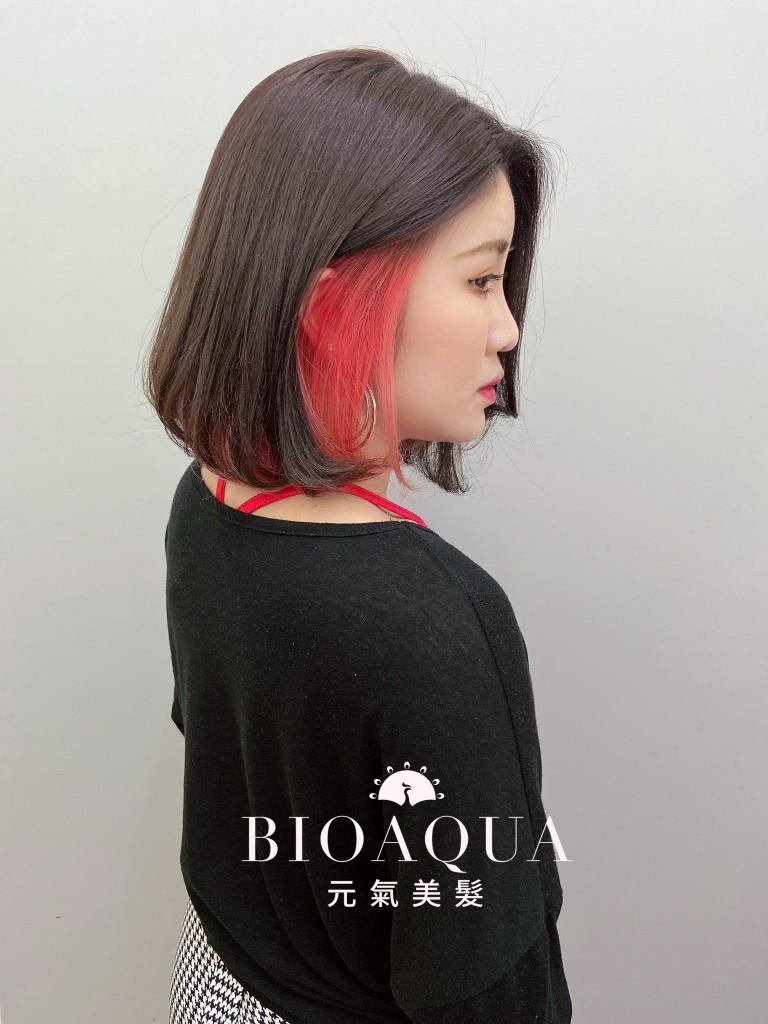 摩卡棕+紅色耳圈設計染 - 台中髮廊 剪髮染髮推薦 元氣美髮