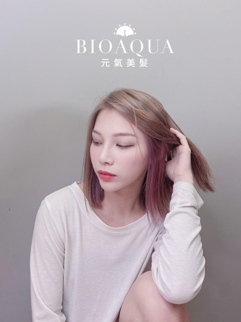 時髦奶茶色 + 粉紫色耳圈染 - 台中髮廊 剪髮染髮推薦 元氣美髮